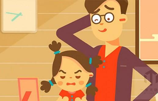 北京台《八八爸爸》节目包装