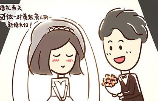 《大众点评-婚礼流程动画》