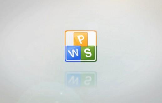 《WPS软件宣传动画》
